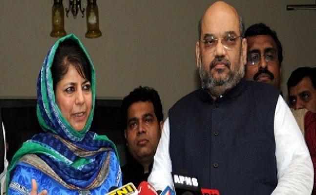 PDP's focus on Anantnag LS seat in Srinagar