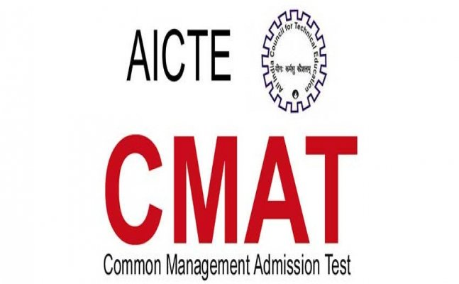 AICTE CMAT 2018 exam date announced; Know necessary details
