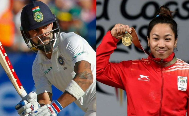 NATIONAL SPORTS AWARDS 2018 announced; Mirabai Chanu and Virat Kohli to get Rajiv Gandhi Khel Ratna