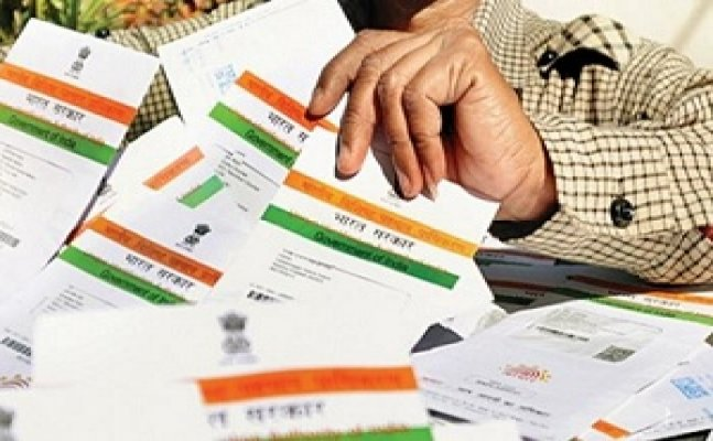 Aadhaar: Banks express reservation, write to govt, RBI |IBA questions jurisdiction of UIDAI