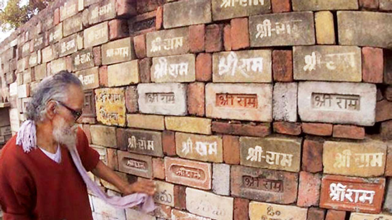 Priest, 16 Cops Involved In Ayodhya Ram Temple Event Test Covid + ...