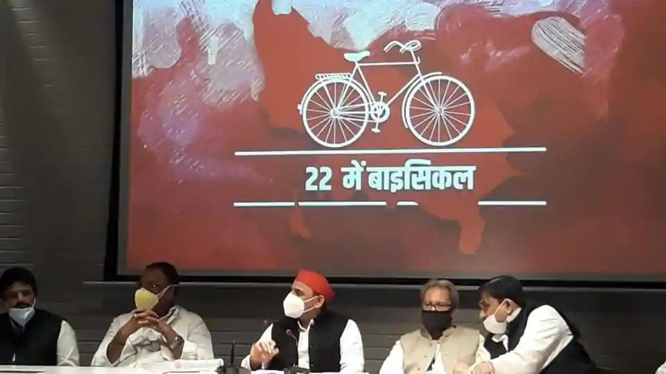 'Why no ordinance for farmers, jobless youth?' Akhilesh reacts to UP's 'love jihad' law