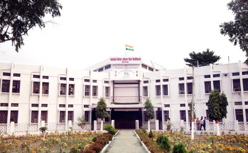 Ambedkar University UG Admissions: Apply latest by June 23