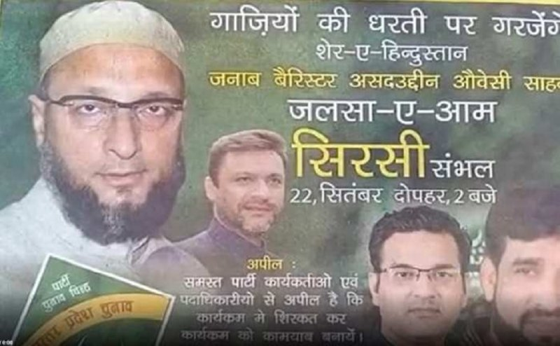 AIMIM posters call Sambhal land of 'ghazis'