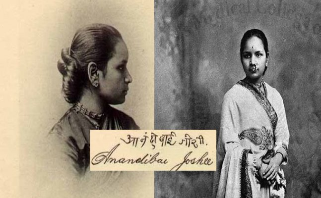 Anandi Gopal Joshi's life portrays that it takes one moment to change everything