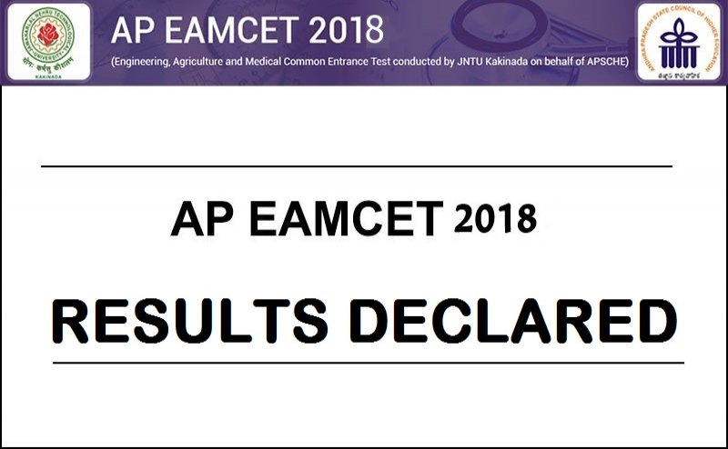 AP EAMCET results 2018 declared, know details here