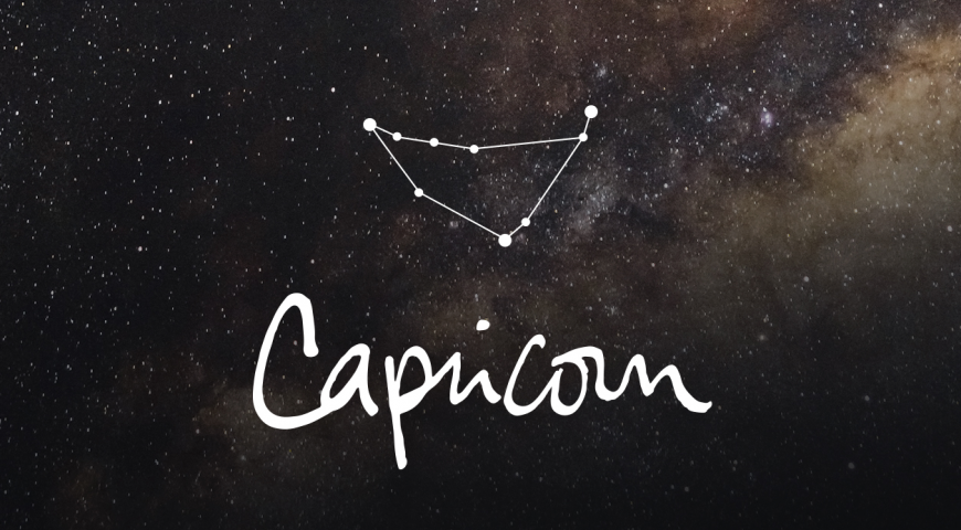 Capricorn- The Goat (December 21-January 20)