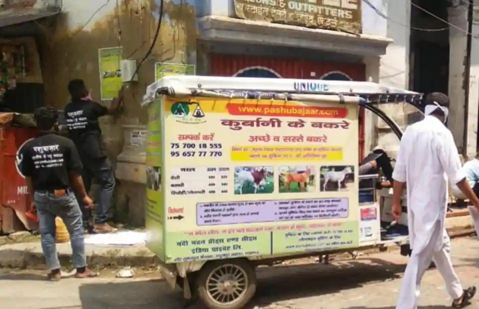 Online 'Qurbani Ke Bakrey' drums up sales on wheels