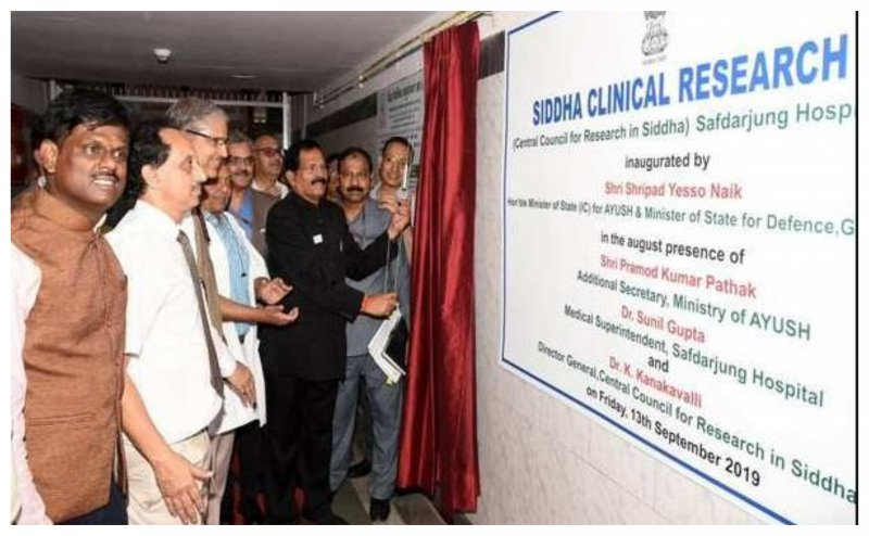 Unani and Siddha Centres Open