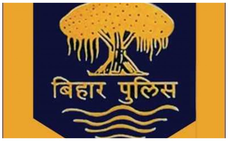 Bihar Police Recruitment 2019: Apply online for 2446 vacancies before last date