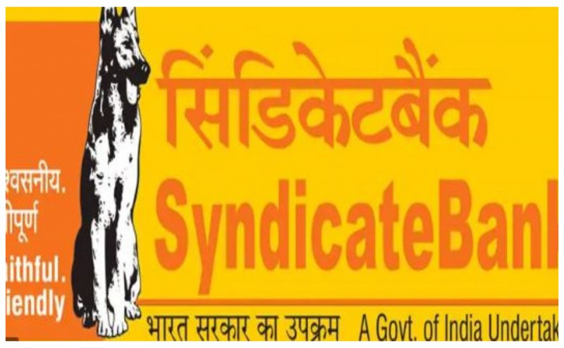 Syndicate Bank Recruitment 2019: Apply before last date.check salary and selection procedure