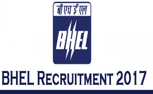 bhel recruitment  gate  application process    careers  courses nyoooz