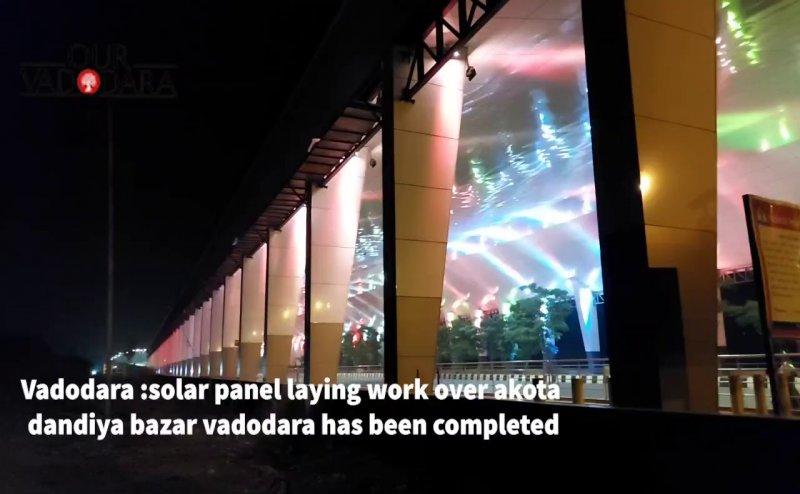 Energy Minister Saurabh Patel inaugurated Akota-Dandia Bazar bridge road, The 27 crore solar project in Vadodara will generate 14 lakh units of electricity a year