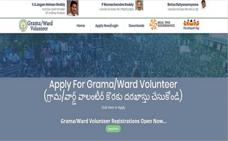 AP Gram Panchayat volunteer Recruitment 2019: Application process & last date to apply