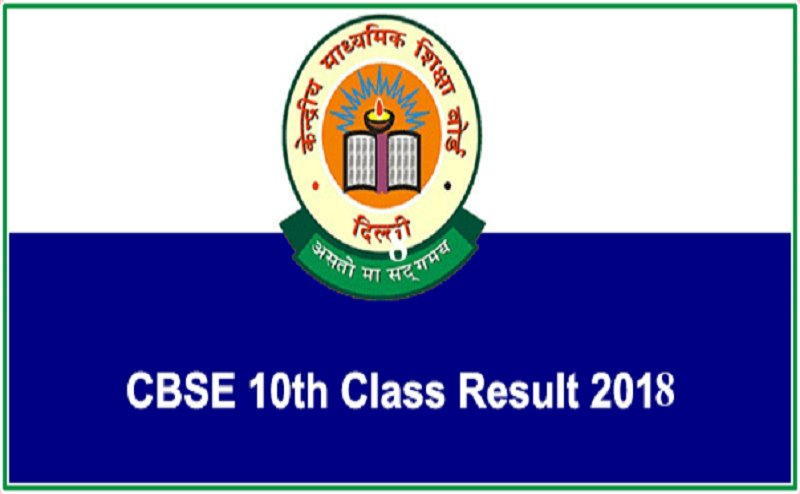 CBSE class 10 Result 2018 tomorrow, Know details