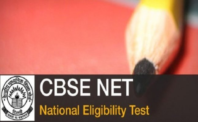 CBSE UGC NET Registration 2018 to begin from tomorrow, Know details
