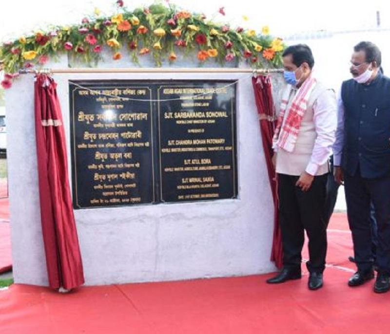 Assam chief minister Sarbananda Sonowal laid the foundation stone of Assam Agar International Trade Centre