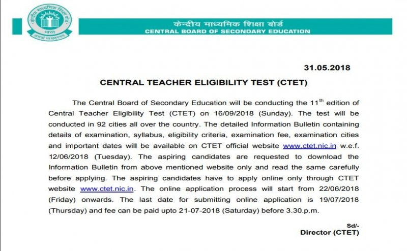 CTET 2018: Read latest update about application form here