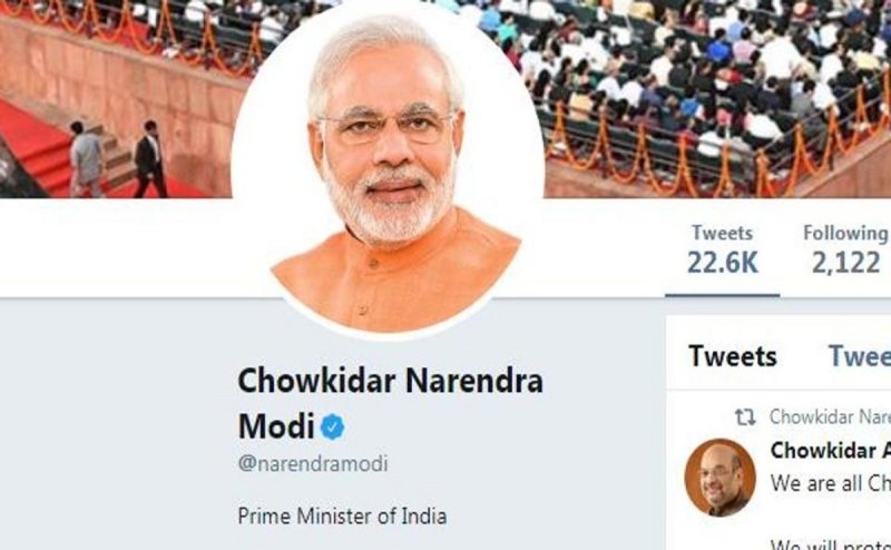 Lok Sabha Election 2019: Main Bhi Chowkidar Campaign A Runaway Hit, PM To Take It Forward