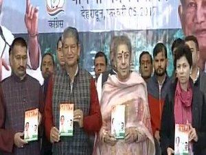 Congress protest against BJP Govt. on mismanagement during covid