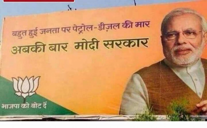 Historic! Diesel crosses Rs 100 in Rajasthan`s Sri Ganganagar, Fuel prices hiked 24 times after election results on May 3