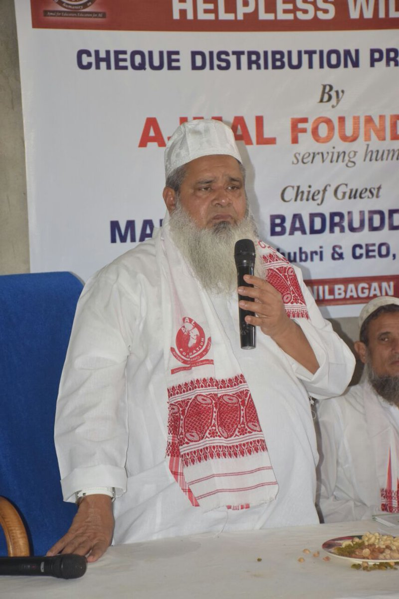 Assam Elections: Badruddin Ajmal's AIUDF claims support of 5-6 BJP contestants