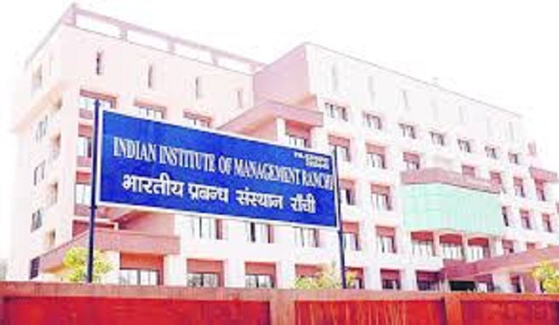 Now Class 12 pass can apply in IIM Ranchi, launches five-year integrated course