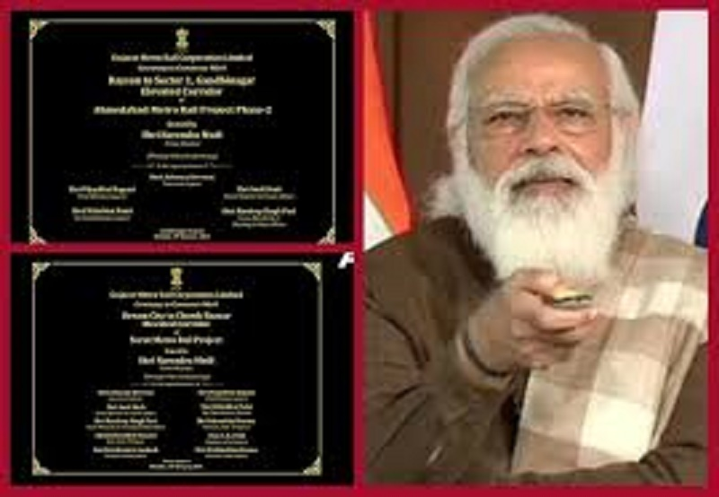 PM Modi launches metro rail projects for Ahmedabad, Surat