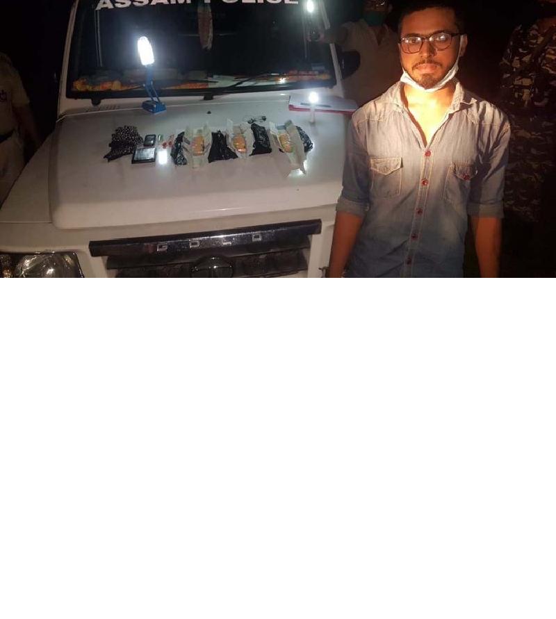 Drug peddler of Lower Assam arrested by Chirang Police
