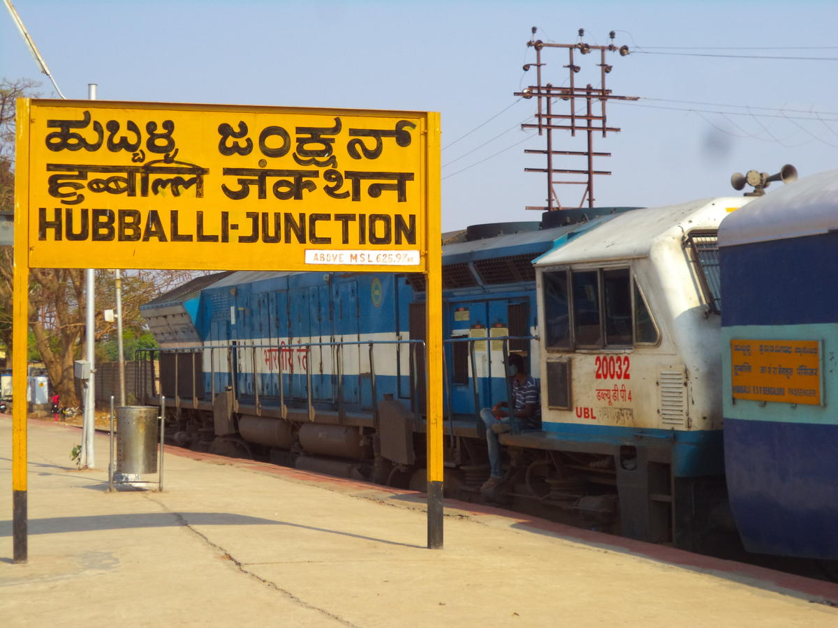 Union government waves green flag to rename Hubballi Railway station after Siddharoodha Seer