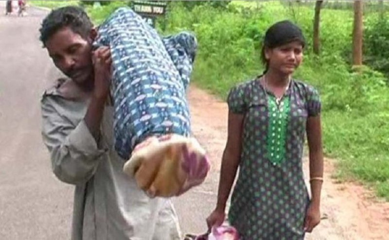 Chandni Majhi, daughter of Dana Majhi, who walked 10km carrying his dead wife, clears matric examination