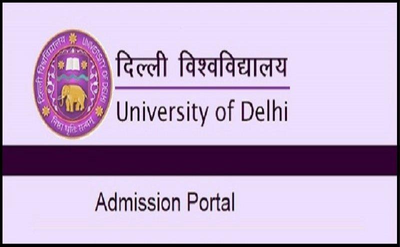 DU admission 2018: Dates of Joint Admission Test (JAT) for management out