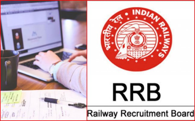 RRB Recruitment 2018 Update: Know how to change exam language for Group D posts