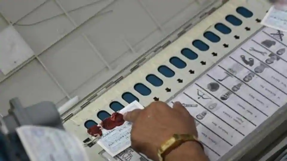Bihar Assembly Election 2020: Election Commission to announce dates today