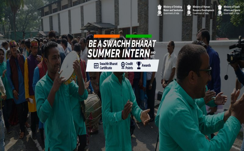 MHRD is providing Summer Internship Course, Apply ASAP