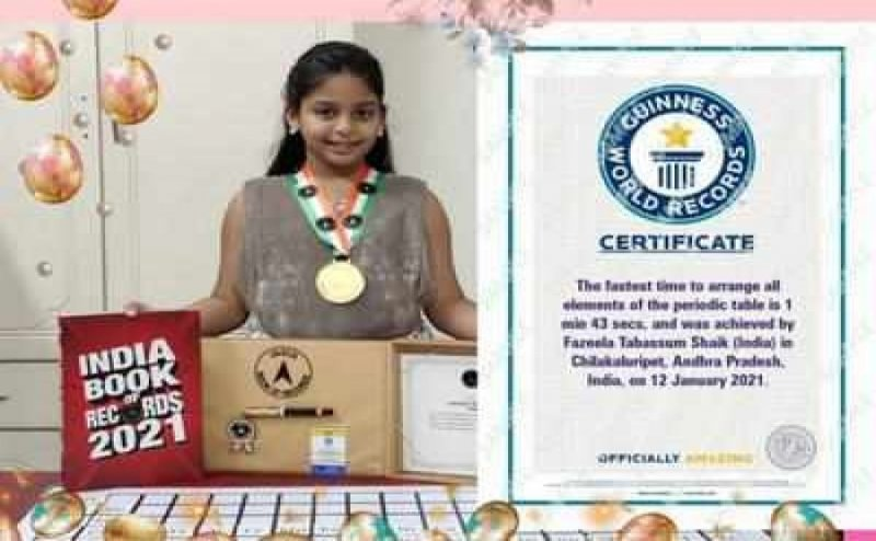 Nine year old girl sets Guinness world record