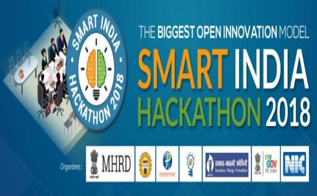 Smart India Hackathon 2018: 1266 teams to provide software/hardware solutions to 27 Ministries