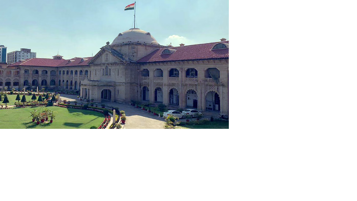 Allahabad excessive court had directed the state authorities to not demolish constructions raised on personal properties