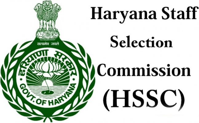 HSSC to recruit Class 12 passed candidates at multiple posts
