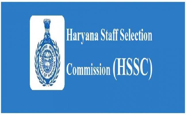 HSSC recruitment 2018- 282+ vacancies; Know application details