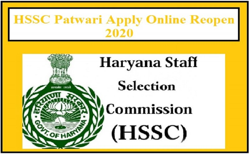 HSSC Canal Patwari Recruitment 2020:1100 Posts for metric pass and graduates in any field