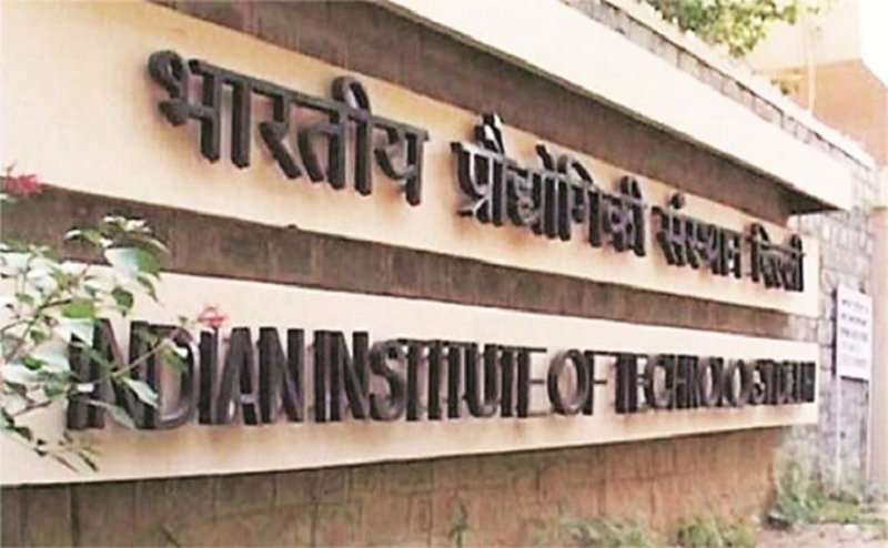 IIT Recruitment 2018: A chance to work in IIT, 41 posts