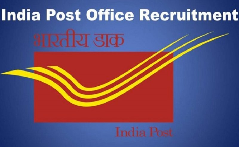 India Post Recruitment 2018: 2411 vacancies, No exam