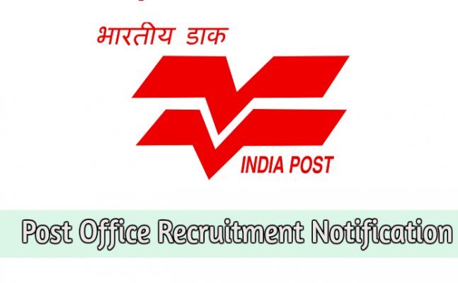 Postal Circle Recruitment 2018: Apply for 5778 posts, no exam needed