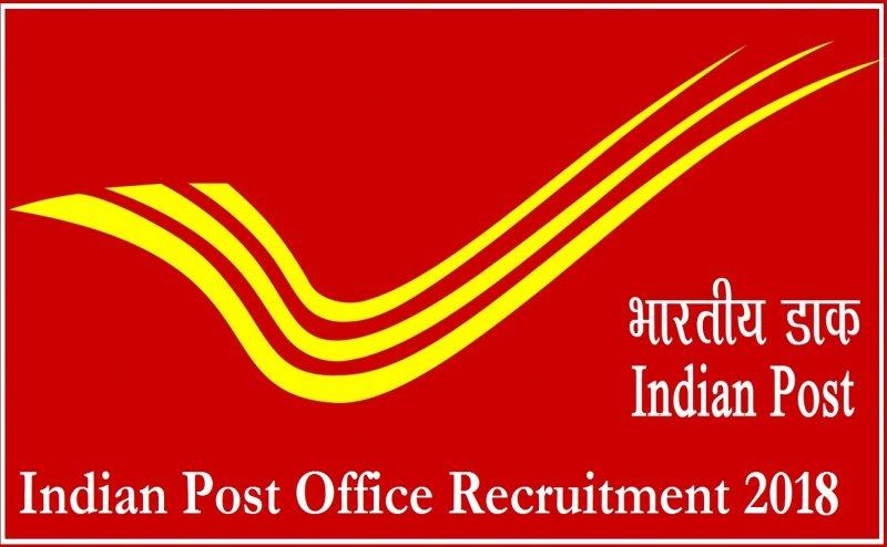 India Post Office recruitment 2018: 2286 vacancies, No Exam No Interview