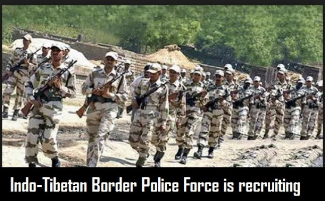 Itbp Head Constable Online Form 2017: Indo-Tibetan Border Police Force Is Recruiting; Know