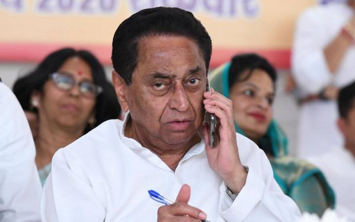 Kamal Nath: I have written letters to Chief Minister many times, government should accept the demands soon