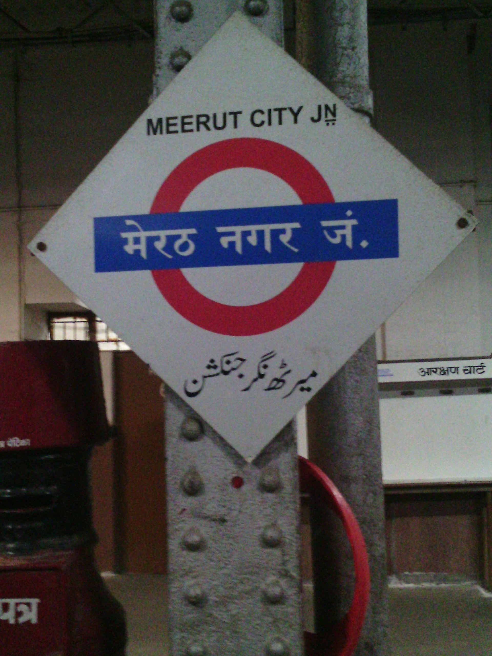 A new Industrial Zone will be developed in Meerut