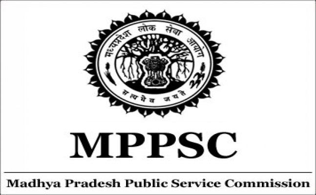 mppsc 2017  assistant section officer jobs with attractive