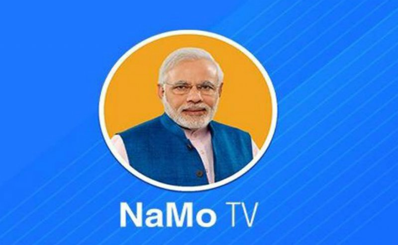 NaMo TV no more on air